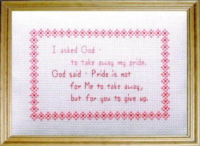 Inspirational bordered message as I asked and God said - Pride - by Susan Saltzgiver Designs.